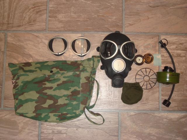 Противогаз ПМК-3
